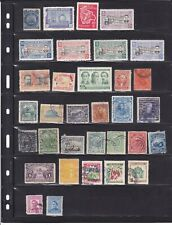 LATIN AMERICA nice lot of 33 MH-Used from mixte country (474)