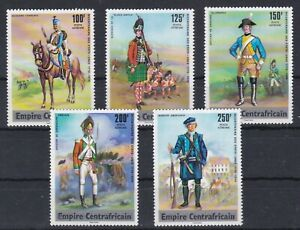 7972 Zentral-Afrika Uniformen   postfrisch  (582)