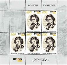 Kazakhstan 2020.250th anniversary of the birth of Beethoven.Small sheet. New!!!
