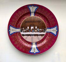 Vintage Yoshino China Decorative Collector Plate Last Supper Jesus Christian