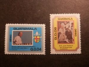 Guatemala 1984 - Visit of the Pope Michel 1238-39, complete unused MNH