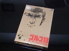 GOLGO 13 Chapter 2 Ikaros No Nazo Famicom NES Nintendo  Import JAPAN Game