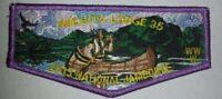 Boy Scout OA 35 Wichita 2013 National Jamboree Purple Border Flap