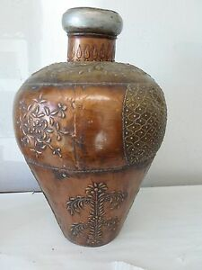 """Decorative 23"""" Large Copper Colored Light Metal Vase - Unique Copper/Goldish Hue"""