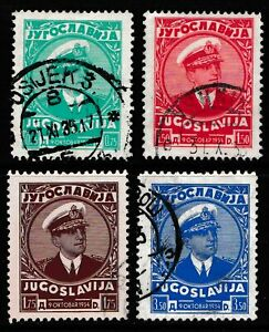 Yugoslavia 1935 King Alexander - Used Short Set - Cat £6.70 - (75)