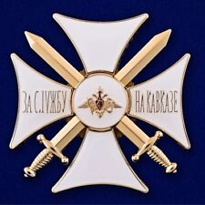 """Russian AWARD ORDER BADGE pin insignia - Order """"For service on Caucasus"""" (white)"""