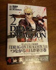 Drag-On Dragoon: Shi ni Itaru Aka Volume 2 Drakengard 3 Manga Complete