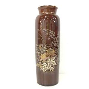 Brown Tall Japanese Vase Medium Code 704-750 Made in Japan #209