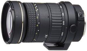 Tokina 80-400 f4.5-5.6 Nikon Mount