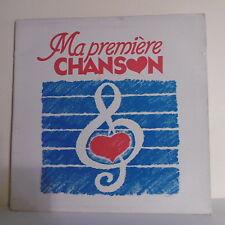 """33T MA PREMIERE CHANSON Disque LP 12"""" DUTEIL LALANNE DES JONASZ BARRIER VALLEE"""
