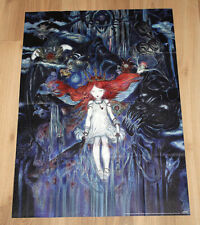 Child Of Light Rare Poster PS3 PS4 Xbox One 360 Wii U 59x42cm