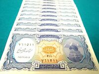 Egypt Money 25 Egyptian Currency Banknotes 10 Piastres Each