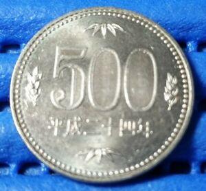 2012 Japan Year 24 (Heisei) 500 Yen (¥500) Paulownia Plant Coin