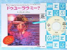 """PATTI AUSTIN Do You Love Me / Solero P-1545W JAPAN 7"""" 096az52"""