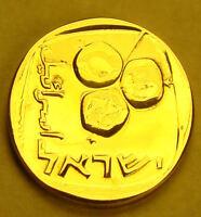 NLM KM#25 5 Agorot Agora Israeli Israel Coin from the Agorah Series Holy Land