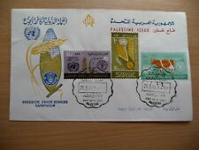 Palestine Freedom From Hunger First Day Cover