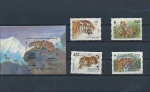 LN30466 Russia animals fauna flora wildlife fine lot MNH