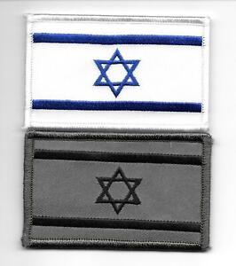 Israël Israélien Drapeau Couleur Gris Noir Patch 2 Pcs Lot 2nd Qualité