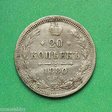 1880 Rusia 20 Kopeks SNo41646