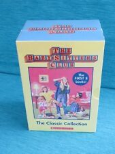 BABY-SITTERS CLUB CLASSIC COLLECTION 8 BOOKS ANN M MARTIN BABYSITTERS NEW SEALED