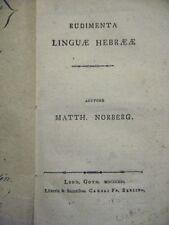 Judaica  Rudimentaa Linguae Hebraeae par M Norberg 1812