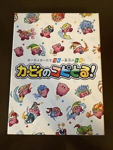 Kirby of The Stars Card Game - Japanese Import