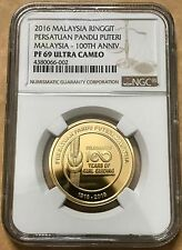 2016 Malaysia 1 Ringgit Proof coin 100th years Girl Guide Nordic Gold NGC PF69