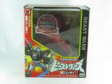 Transformers Beast Wars C-1 SPECIALE Burning CONVOGLIO OPTIMUS PRIMAL NUOVA Nuovo di zecca con scatola