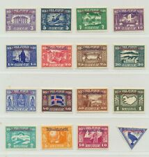 The Parlament set from 1930.Þjonusta.  Mint mostly light hinged.,free shipping