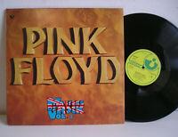 Pink Floyd Masters of rock vol.1 LP NMINT-