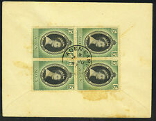 ADEN 1953 QUEEN ELIZABETH CORONATION FDC ON BLOCK OF FOUR 2, JUNE 1953 ADEN CAMP