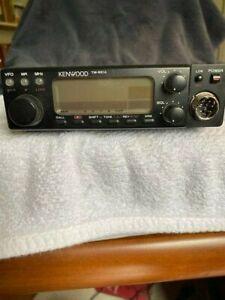 Kenwood TM-331A 220 MHz Transceiver