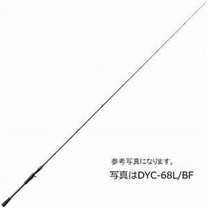 Major Craft 19 Days DYC-65UL / BF From Japan