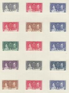 CYPRUS-GAMBIA COMMONWEALTH MIX (MK7116) VF-MH 1937 KGVI CORONATION ISSUE