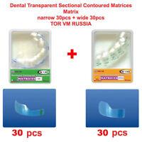 Dental Transparent Sectional Contoured Matrices Matrix 30 pcs + 30 pcs TOR VM
