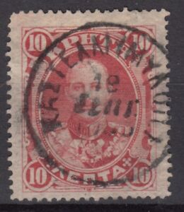 Greece Crete 10 lepta Kasteli Milopotamou postmark