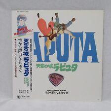 Laputa Castle in the Sky 25AGL-3024 GHIBLI OST LP Vinyl Pressing Japan