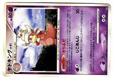 POKEMON JAPANESE CARD CARTE RARE N°  DPBP#087 ROIGADA SLOWKING 1ed