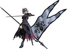 Figma Avenger Jeanne d'Arc Alter 390 Fate Grand Order Max Factory Figure