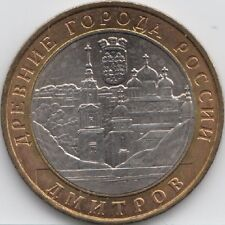 RUSSIA 10 ROUBLES Velikiy Novgorod 2009 BI-METALLIC COIN UNC