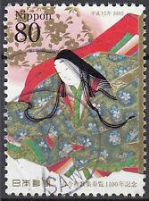 Japan gestempelt Geisha Kabuki Theater Schauspieler Tracht Tradition / 3125