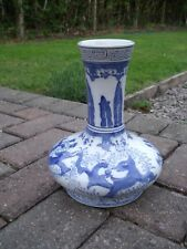 Oriental Chinese or Japanese Blue and White Vase with Animals and Leaf  pattern