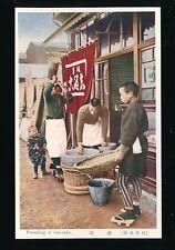 Japan Pounding of rice cakes c1920/30s? PPC