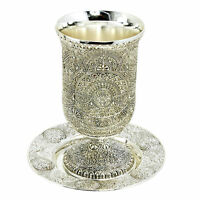 Kiddush Cup For Shabbat , Silver plated 12 Cm Height