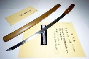 "NBTHK HOZON Attest: Japanese Samurai Wakizashi Sword ""TAKADA 平高田"" Katana Nihonto"