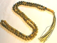 New Tasbih Prayer (99) Beads Misbaha Tasbeeh Sebha - Mixed Colors Masbaha # 33