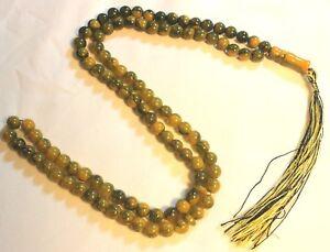 Neuf Tasbih Prière (99) Perles Misbaha Tasbeeh Sebha - Assortiment Couleurs #33