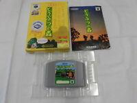 U1419 Nintendo 64 Animal Crossing Japan N64 w/box