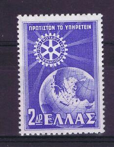 U0175 GREECE 1956 The 50th anniv. of Rotary International  MNH