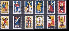 série complète de timbres oblitérés 2017 les arts du cirque